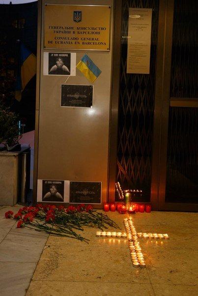 В Барселоне прошла минута молчания в память погибших мариупольцев (ВИДЕО) (фото) - фото 1