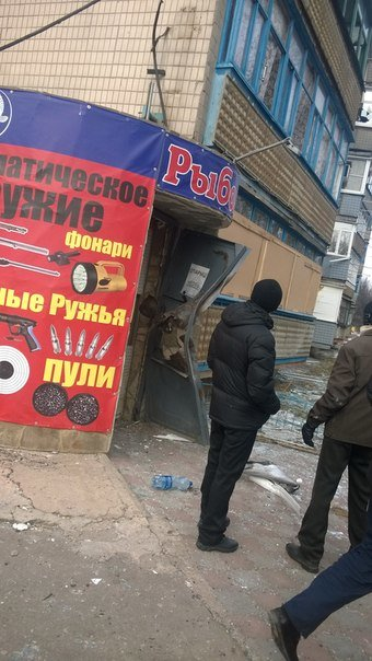 В Авдеевке после обстрелов артиллерией «ДНР» страшные разрушения (ФОТО) (фото) - фото 3