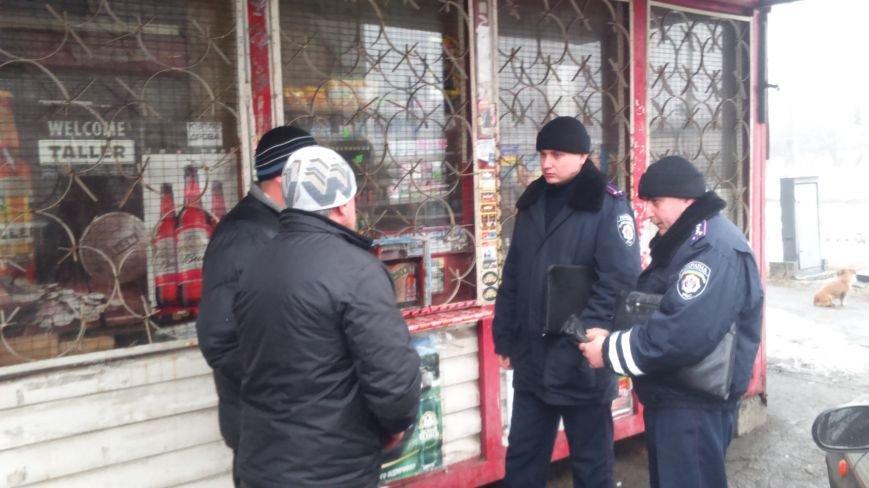 Активисты города Днепродзержинск продолжают выявлять факты нелегальной торговли алкоголем и сигаретами без акцизных марок, фото-4