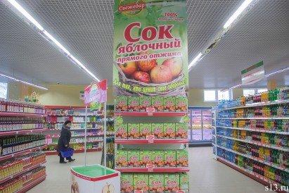 Фотофакт: на открытие продуктового магазина «Квасовский» на ул. Болдина собралось несколько сотен гродненцев (фото) - фото 7