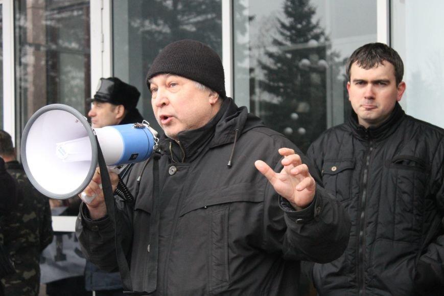 Под Криворожским горисполкомом  более 300 криворожан  собрались на акцию протеста (ФОТО, ОБНОВЛЯЕТСЯ), фото-18