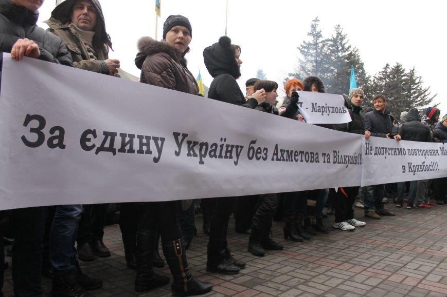 Под Криворожским горисполкомом  более 300 криворожан  собрались на акцию протеста (ФОТО, ОБНОВЛЯЕТСЯ), фото-13