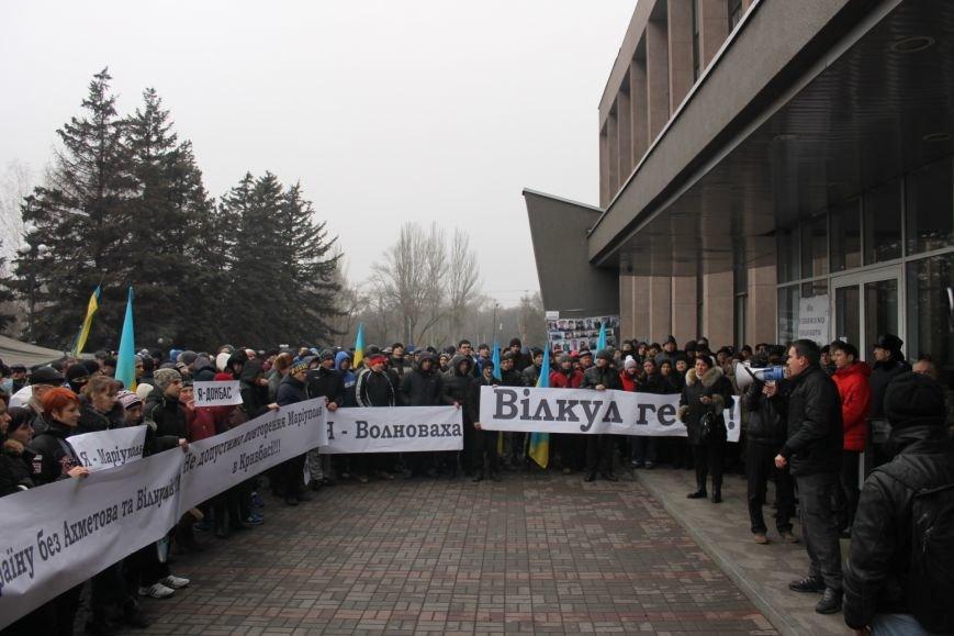 Под Криворожским горисполкомом  более 300 криворожан  собрались на акцию протеста (ФОТО, ОБНОВЛЯЕТСЯ), фото-17