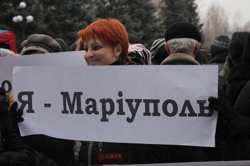 Под Криворожским горисполкомом  более 300 криворожан  собрались на акцию протеста (ФОТО, ОБНОВЛЯЕТСЯ), фото-15
