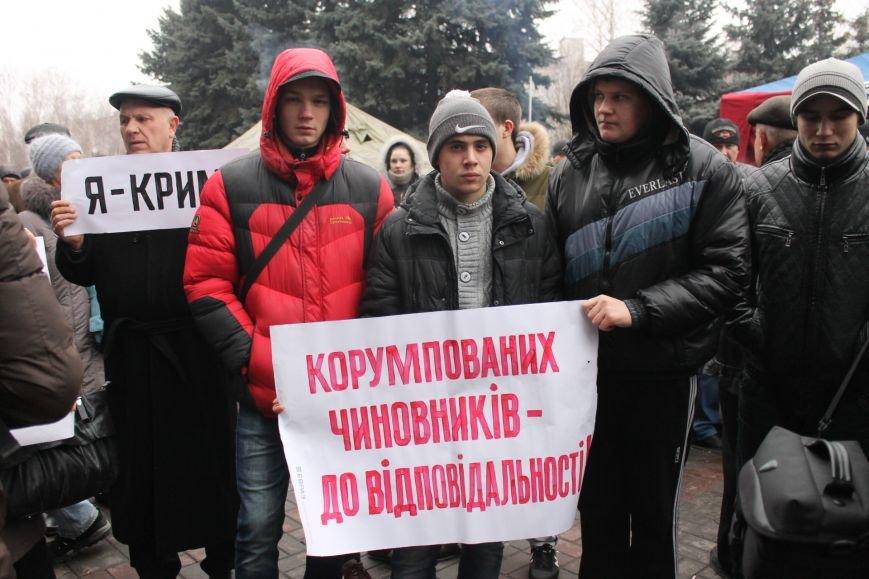 Под Криворожским горисполкомом  более 300 криворожан  собрались на акцию протеста (ФОТО, ОБНОВЛЯЕТСЯ), фото-12