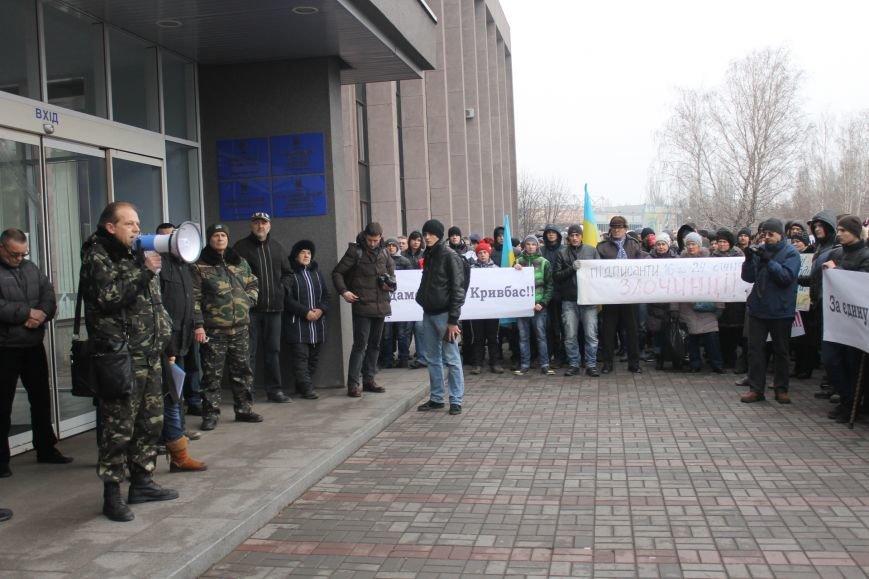 Под Криворожским горисполкомом  более 300 криворожан  собрались на акцию протеста (ФОТО, ОБНОВЛЯЕТСЯ), фото-19