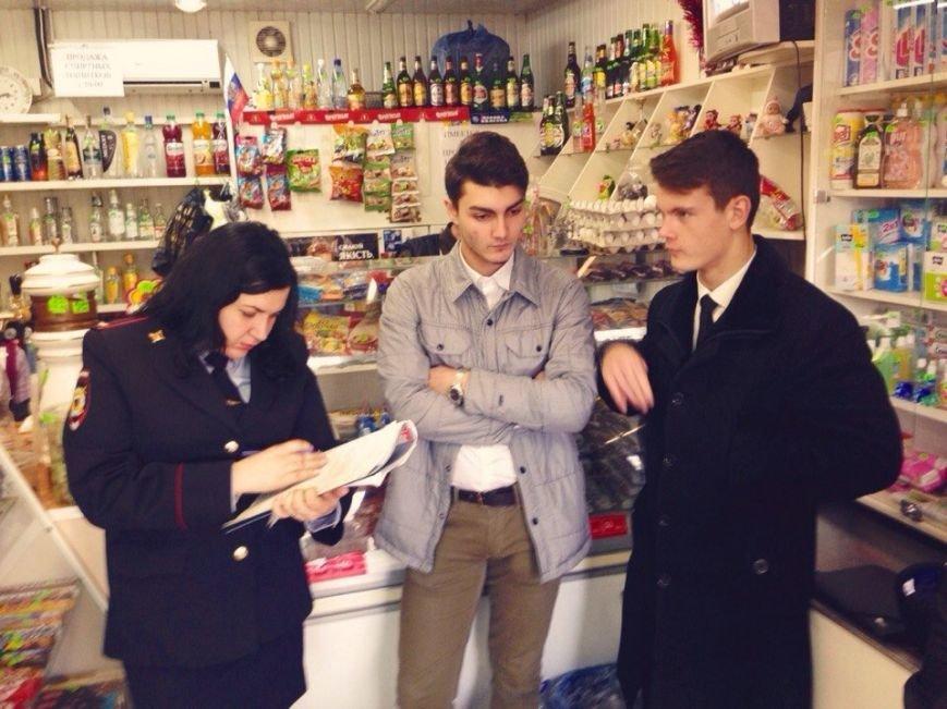 Результаты рейда: В Симферополе по-прежнему продают алкоголь детям (ФОТО), фото-3