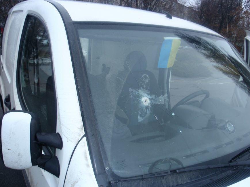 Кременчугские волонтёры просят помочь восстановить расстрелянный из «града» автомобиль (ФОТО) (фото) - фото 1