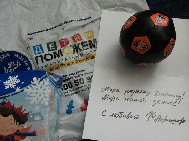 Дети Авдеевки получили долгожданные подарки от Ахметова (фото) - фото 1
