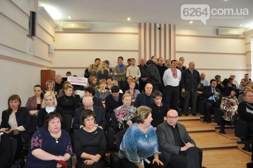 Кобзона лишили звания почетного гражданина Краматорска (ФОТО) (фото) - фото 1