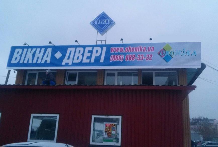 Оконика_Киев (1)