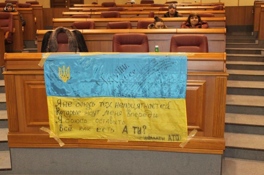 В сессионном зале горисполкома Кривого Рога на ночь остались около сотни участников акции протеста (ФОТОРЕПОРТАЖ), фото-8