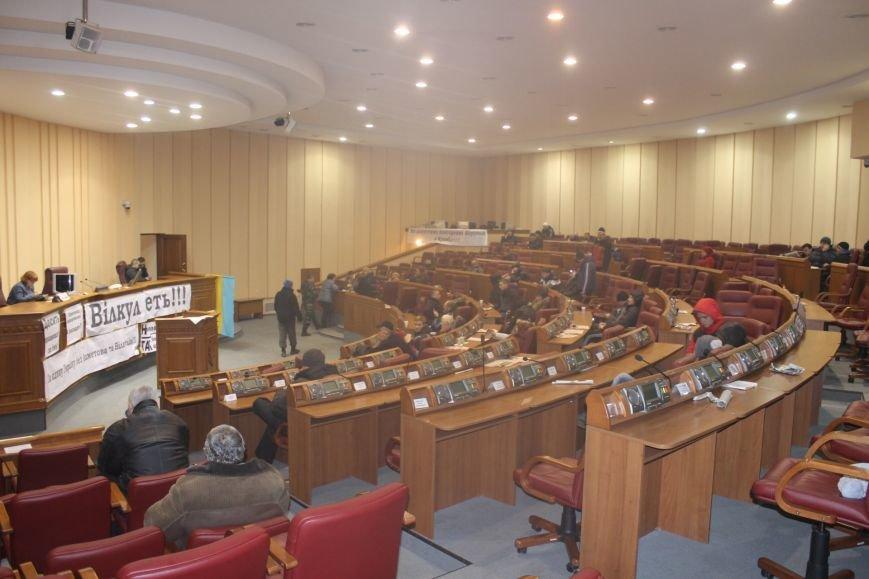 В сессионном зале горисполкома Кривого Рога на ночь остались около сотни участников акции протеста (ФОТОРЕПОРТАЖ), фото-21