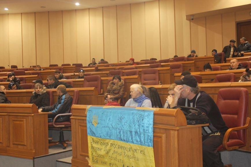 В сессионном зале горисполкома Кривого Рога на ночь остались около сотни участников акции протеста (ФОТОРЕПОРТАЖ), фото-20
