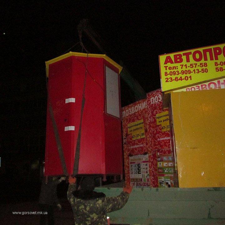 В Николаеве под покровом ночи снесли 16 «Позвонишек» (ФОТО) (фото) - фото 3