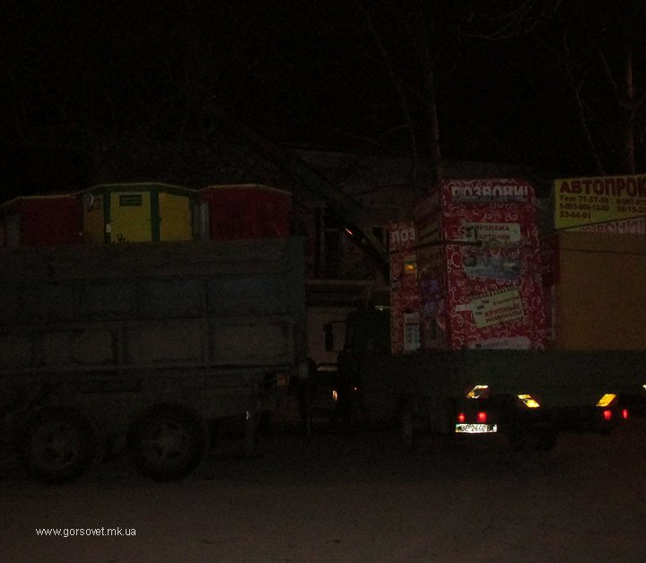 В Николаеве под покровом ночи снесли 16 «Позвонишек» (ФОТО) (фото) - фото 5