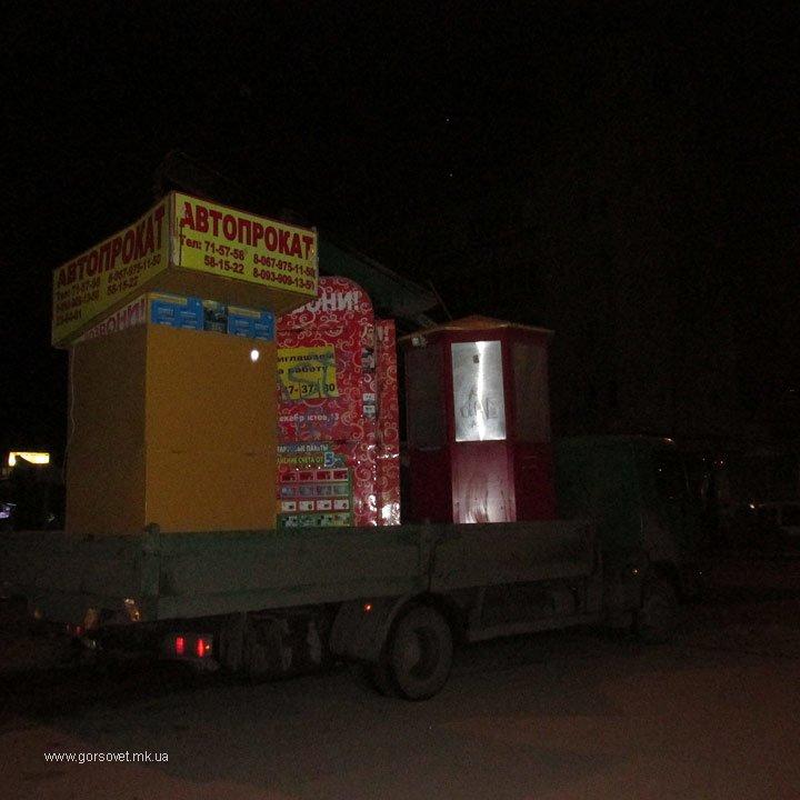 В Николаеве под покровом ночи снесли 16 «Позвонишек» (ФОТО) (фото) - фото 6