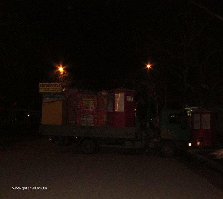 В Николаеве под покровом ночи снесли 16 «Позвонишек» (ФОТО) (фото) - фото 2