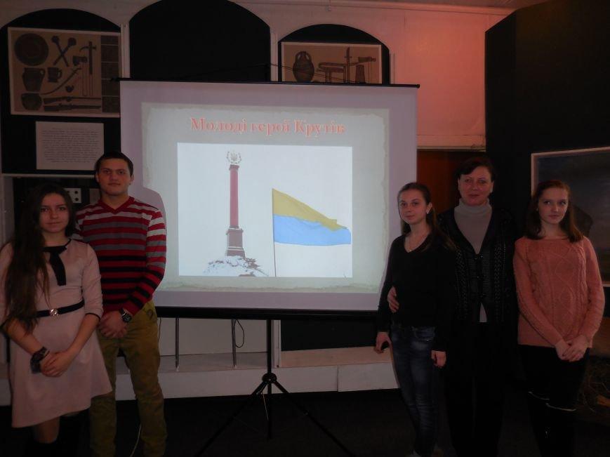 «Молодые герои Крут» - в Красноармейске вспоминали о подвиге студентов (фото) - фото 1