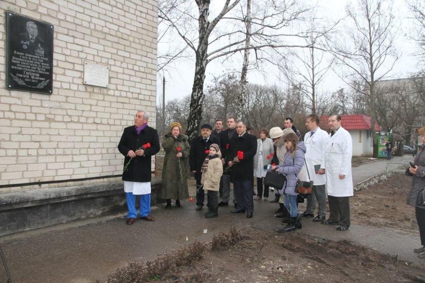 В Николаеве увековечили память об известном онкохирурге Григории Горбурове (ФОТО) (фото) - фото 2