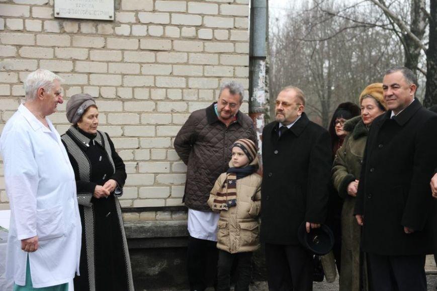 В Николаеве увековечили память об известном онкохирурге Григории Горбурове (ФОТО) (фото) - фото 3
