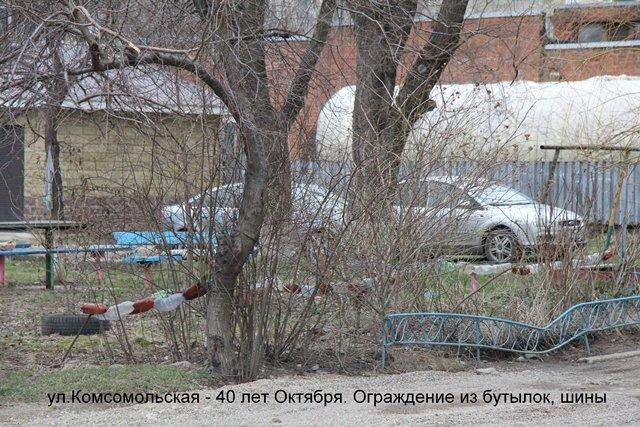 Иван Имгрунт: «Нет войны, нет чумы – откуда свалки на улицах?» (фото) - фото 1