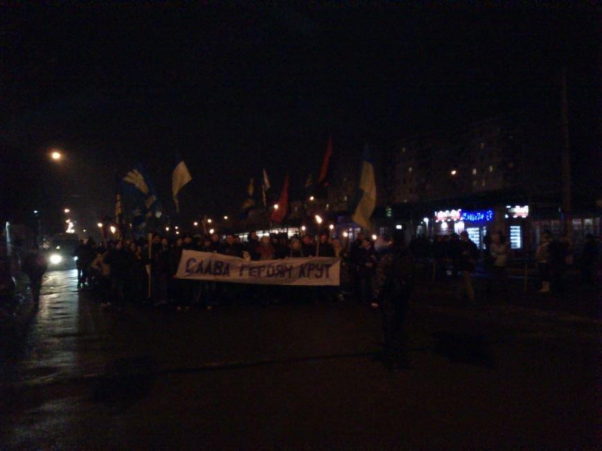 В Днепродзержинске состоялось факельное шествие, фото-6