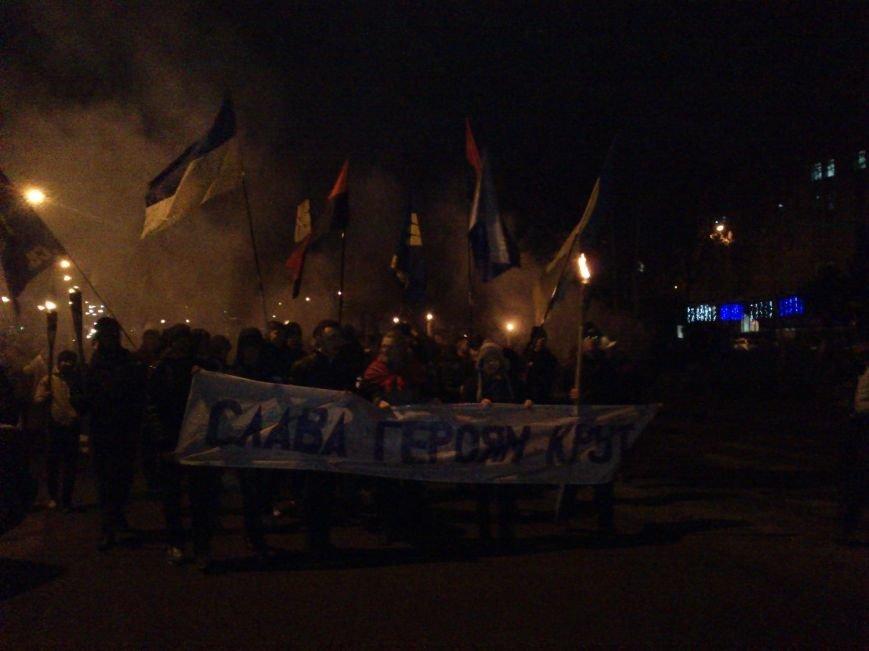 В Днепродзержинске состоялось факельное шествие, фото-3