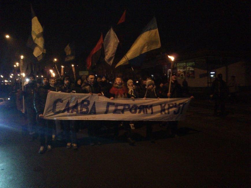 В Днепродзержинске состоялось факельное шествие, фото-2