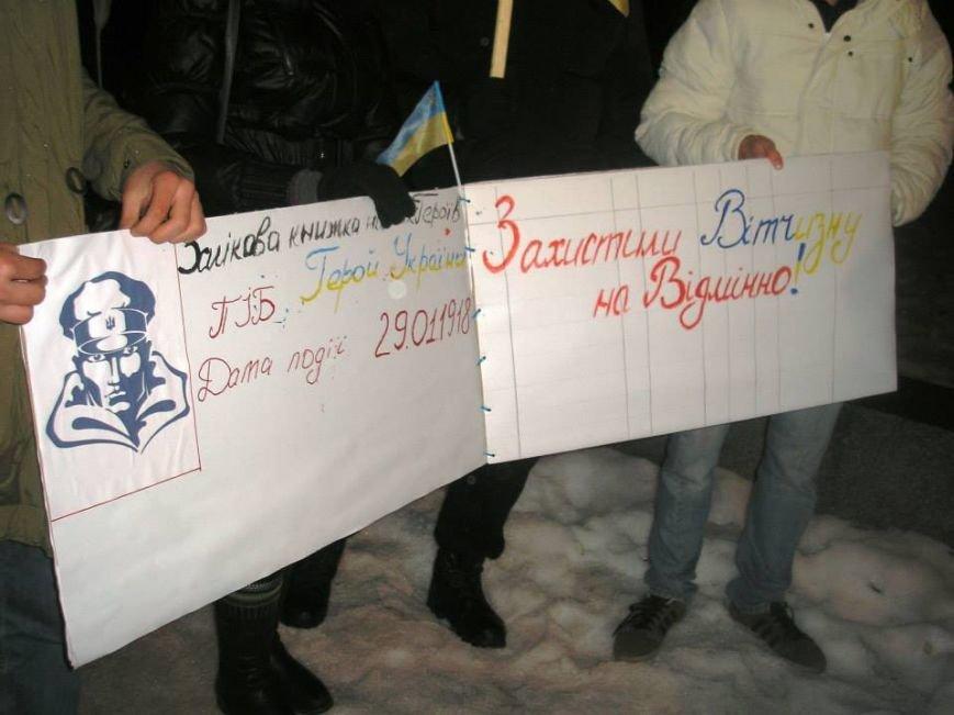 Днепропетровцы прошли факельным шествием в память о бое под Крутами (ВИДЕО, ФОТО) (фото) - фото 2