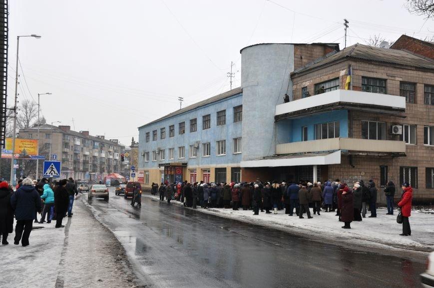 Краматорчане собирались на митинг под военкоматом (ФОТО и ВИДЕО), фото-1