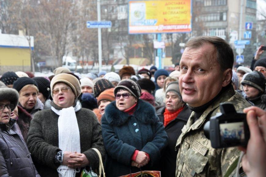 Краматорчане собирались на митинг под военкоматом (ФОТО и ВИДЕО), фото-8