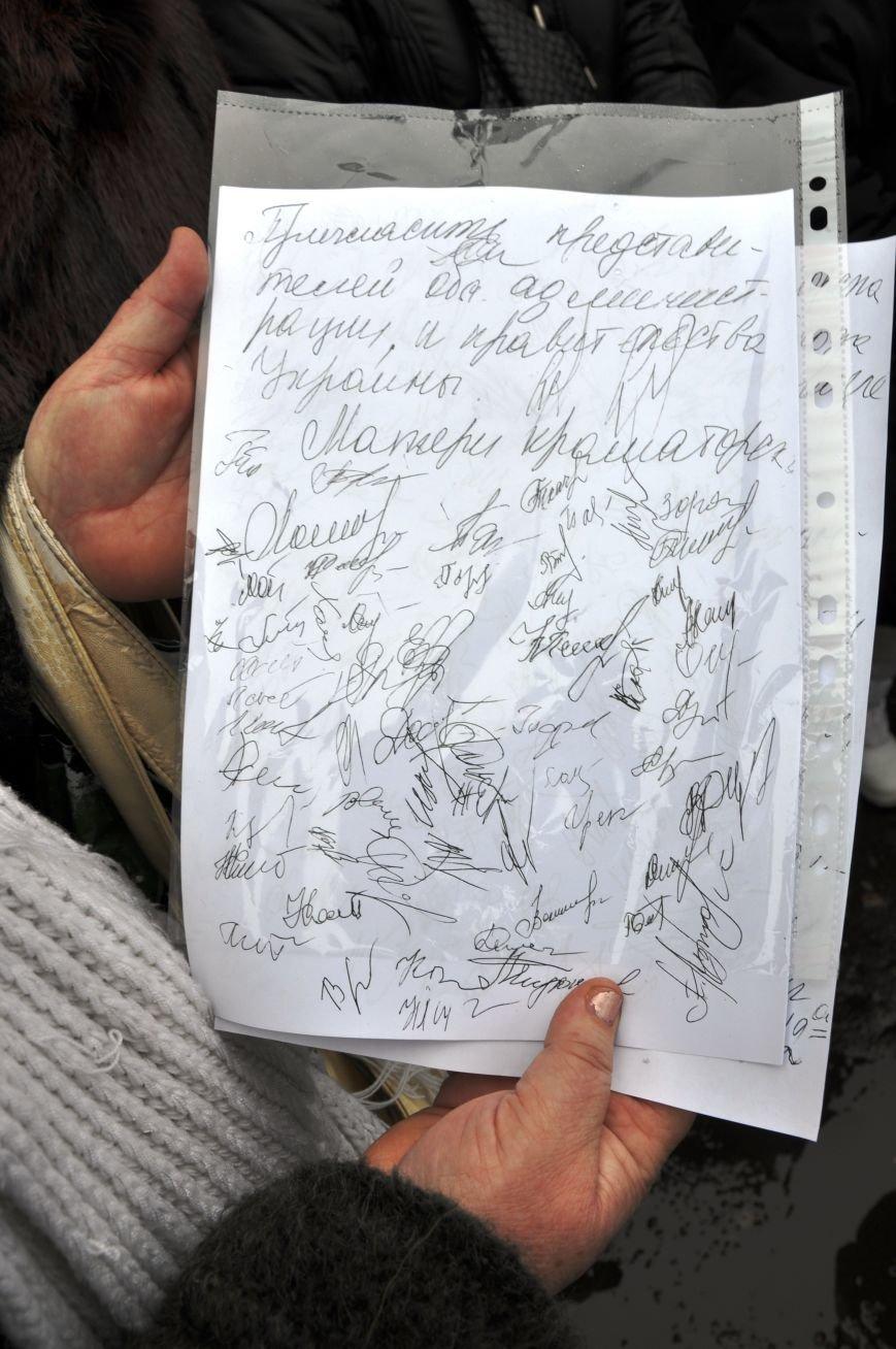 Краматорчане собирались на митинг под военкоматом (ФОТО и ВИДЕО), фото-13