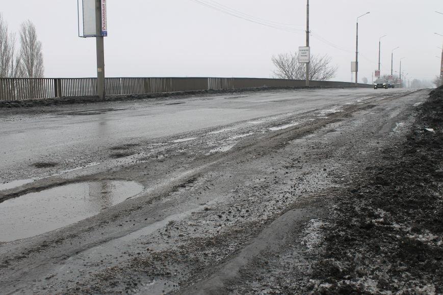 Куда ведет забытый властью Димитровский мост?, фото-9