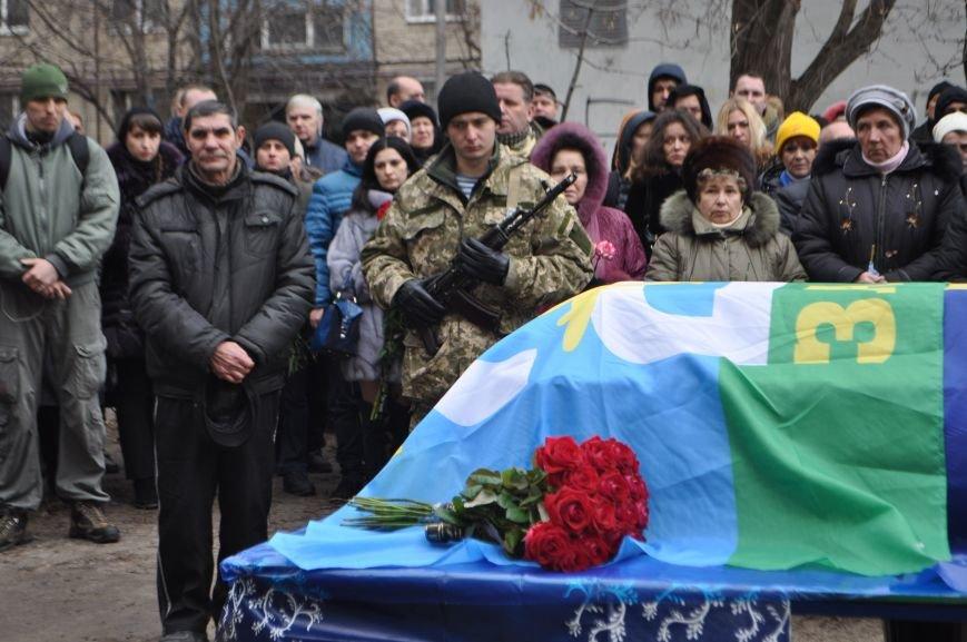 В Днепропетровске проводили в последний путь журналиста и солдата Александра Черникова (ФОТОРЕПОРТАЖ), фото-3