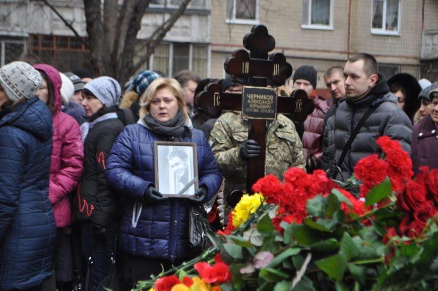 В Днепропетровске проводили в последний путь журналиста и солдата Александра Черникова (ФОТОРЕПОРТАЖ), фото-7