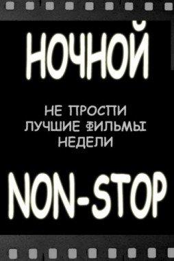 ТОП-10 мест, куда пойти в Днепропетровске на выходных, фото-3