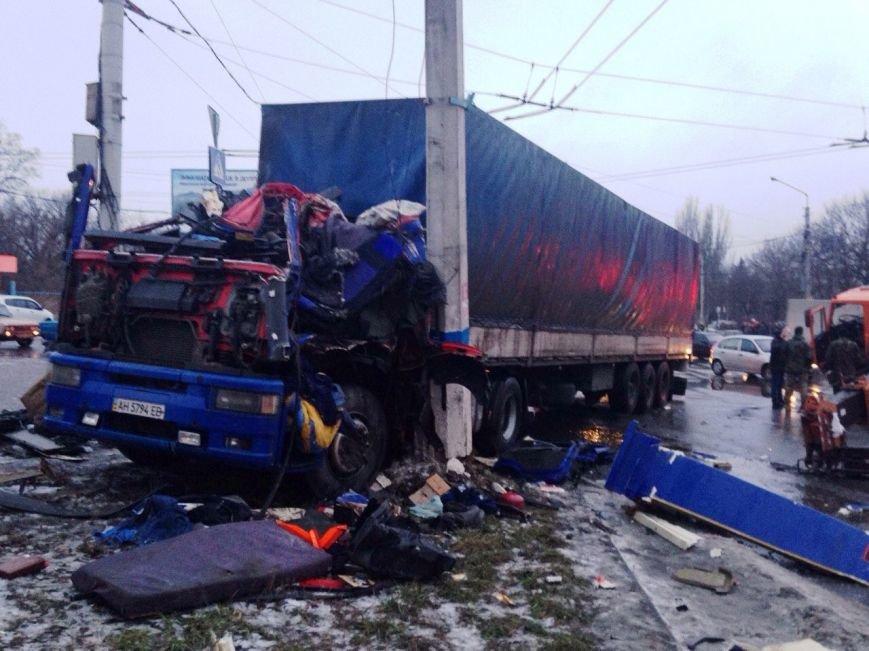 В Краматорске произошло ДТП с участием военной техники (ФОТО) (фото) - фото 1