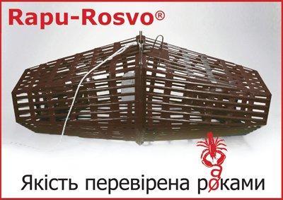 RUS mainos kuvakaappaus