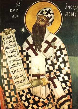 День святителей Афанасия и Кирилла, архиепископов Александрийских (фото) - фото 2