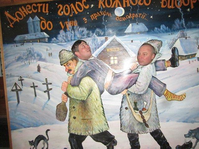 Ужгород – к посещению рекомендовано! (ВИДЕО, ФОТО) (фото) - фото 18