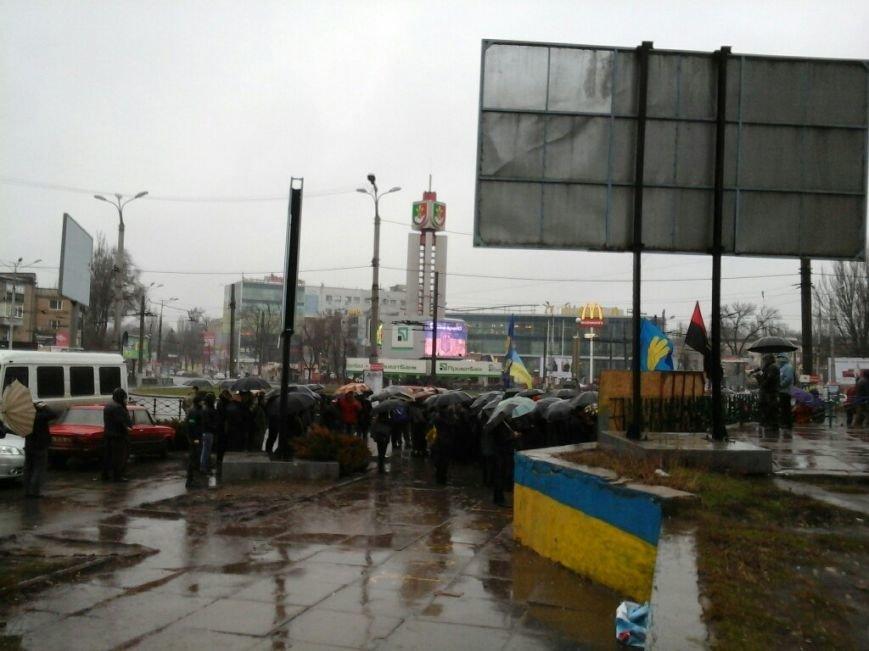 Митинг в Кривом Роге потребовал  признать Россию агрессором и прекратить  торговлю  идеями Майдана (ОБНОВЛЕНО, ФОТО) (фото) - фото 1