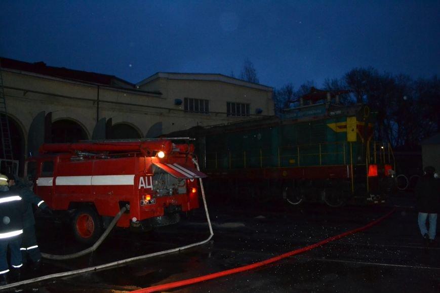 В Одессе горело локомотивное депо (ФОТО) (фото) - фото 1