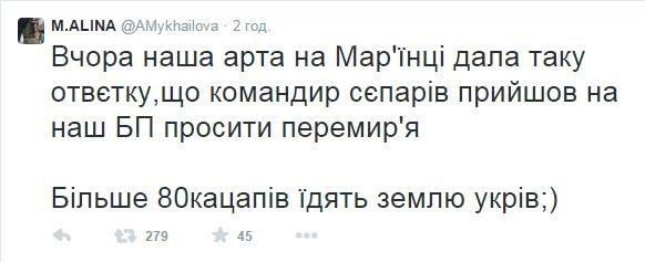 Одесская мехбирада дала бой в Марьинке: командир террористов просил о пощаде (фото) - фото 1