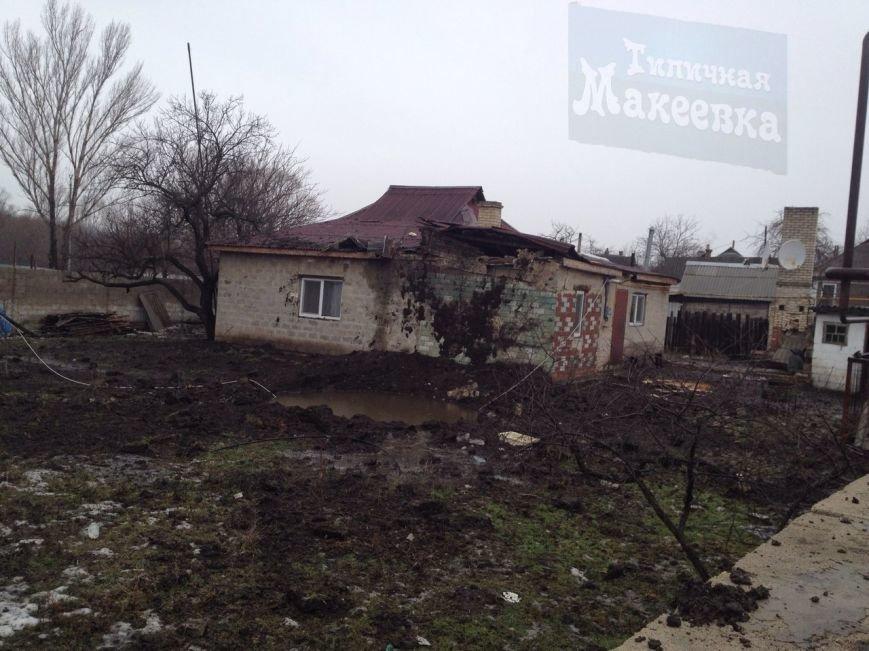 Макеевка после обстрелов 31 января (фото) (фото) - фото 10