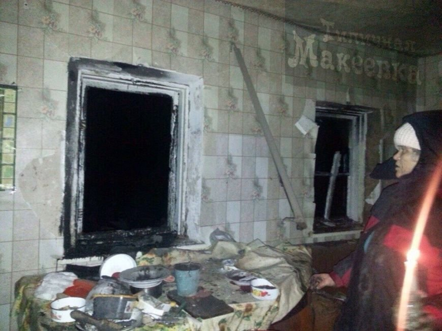 Макеевка после обстрелов 31 января (фото) (фото) - фото 2