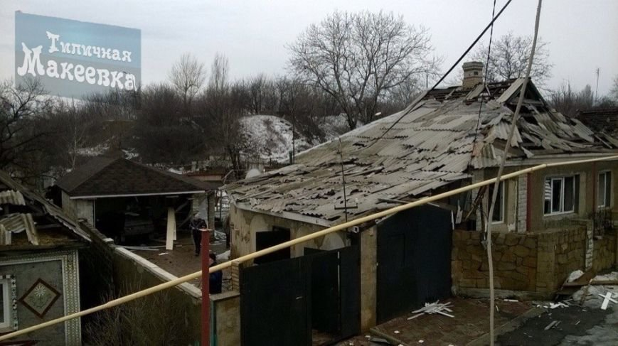Макеевка после обстрелов 31 января (фото) (фото) - фото 8