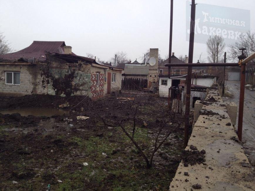 Макеевка после обстрелов 31 января (фото) (фото) - фото 11