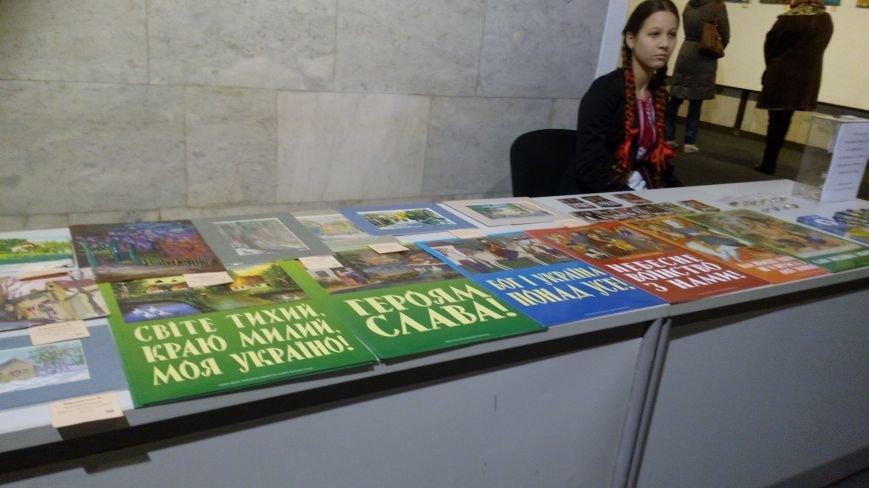 В Киеве открылась благотворительная выставка-продажа живописи (ФОТОРЕПОРТАЖ), фото-15