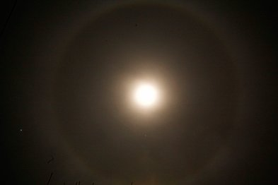 Дивне явище. НЛО в Ужгороді? (ФОТО), фото-1